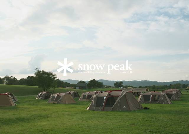 snowpeak HEAD QUARTERS MEDIA TOUR