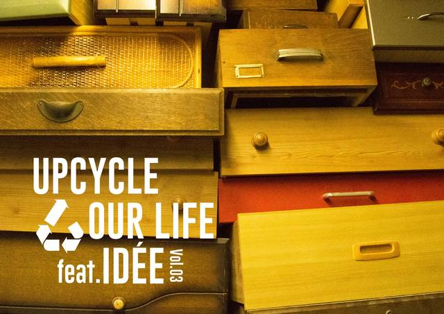 """新たな形で受け継ぐ、記憶の痕跡。注目デザイナー""""狩野佑真""""を訪ねて、造船所へ。【UPCYCLE OUR LIFE Vol.3】"""