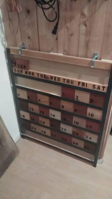 ウッドカレンダー