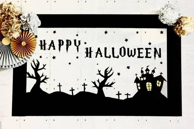 ハロウィン装飾☆壁に大きなハロウィンカード☆