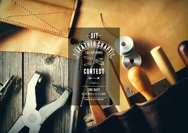 LEATHER CRAFT DIY CONTEST