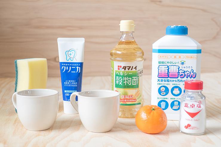 【決定版】茶渋を落とすベスト手法は!?