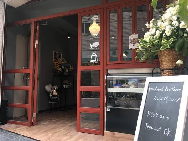 カフェ開業をDIYリノベーションで