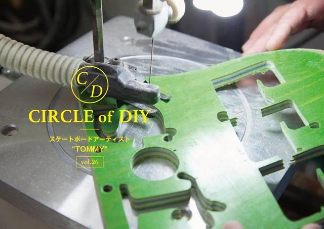 遊び心あふれるスケートボードアートの作品の世界/CIRCLE of DIY VOL.26