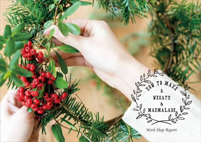 手作りリース&ママレードで迎えるクリスマス