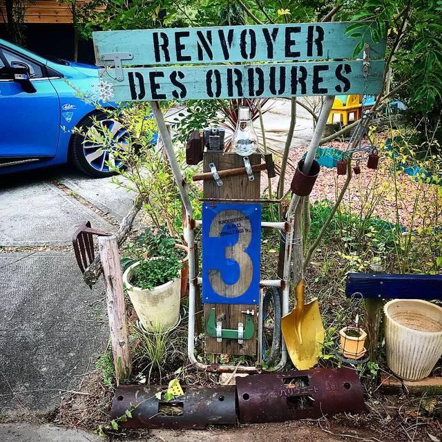 庭のJUNKなシンボル