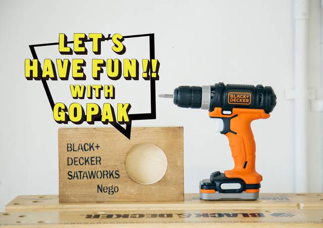 BLACK+DECKERのGoPakシリーズでDIYする、ウッドスピーカー!