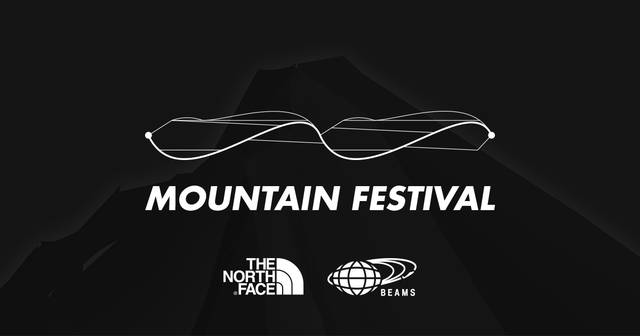 THE NORTH FACE x BEAMSプレゼンツ!2日間の限定野外イベント開催!
