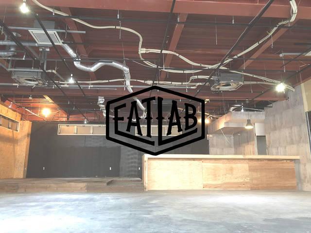 日本の食文化を発信!石川県小松市にて新施設「EATLAB」がオープン!!