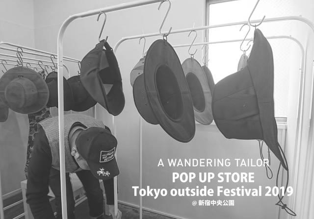 週末の準備で大忙しのアトリエ!!「なぜかって?」それは僕らの帽子がフルラインナップで体験出来る【Tokyo outside Festival 2019@新宿中央公園】に出展するからなのさっ!