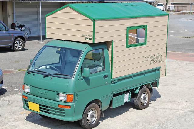 約14万円!軽トラキャンピングカーを木材で作ろう!!