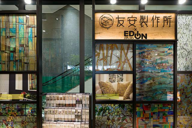 家電×DIYのコラボショップ!?憧れの暮らしを身近に感じる「友安製作所×EDION」がオープン。