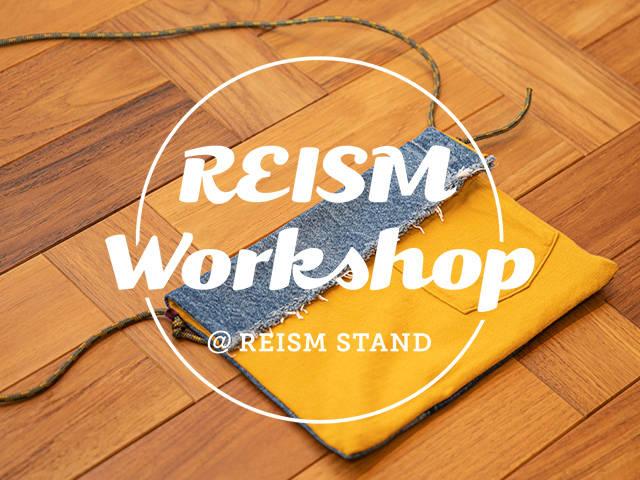 """ご近所に趣味友が欲しい…!REISMのリメイクワークショップで""""地域交流""""しませんか?"""