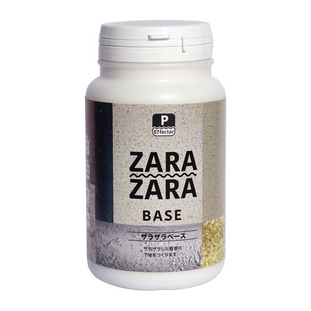 ▼細かい粒子入りで、マットブラックやシルバーの塗料を重ねるとまるで金属のような質感に仕上がる「ザラザラ」
