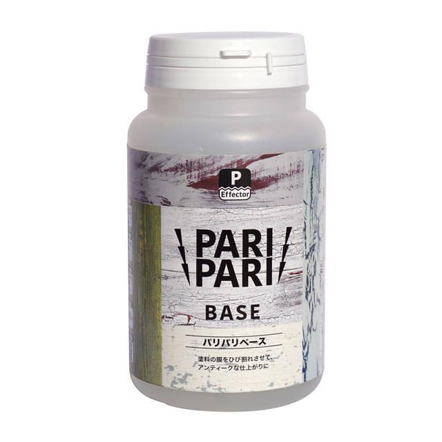 ▼重ねた塗料に経年変化のようなひび割れを生み出し、アンティーク風に仕上げられる「パリパリ」