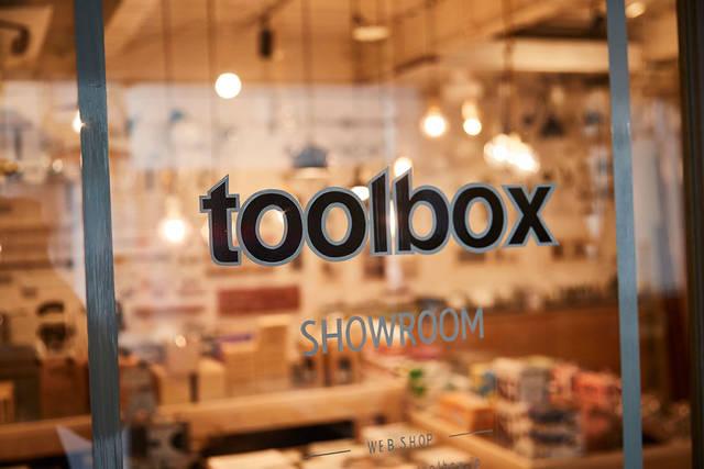チームみんなでDIY!toolboxのアイデア集 ~突撃!隣のDIY! Vol.21~
