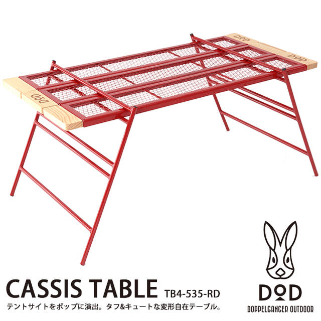 CASSIS TABLE
