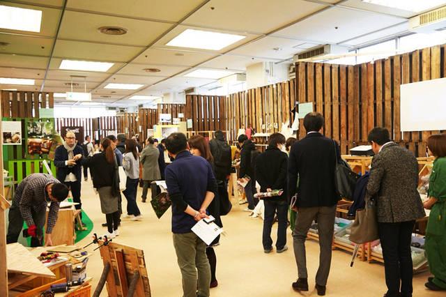 日本のトレンドが集結!「rooms EXPERIENCE 37」が開催されます!