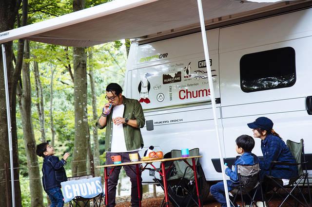 家族の時間を作るCHUMSのキャンプギア!