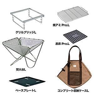 人数・サイズ別スノーピークの焚き火台と関連商品27選!