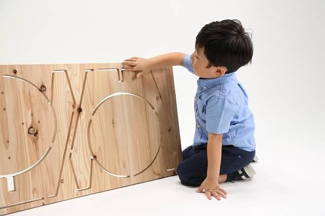 木itで作るDIYスツール!家族と成長する木工家具