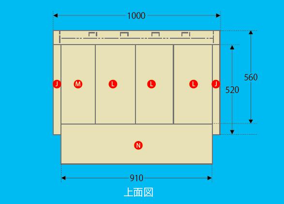 2WAY室外機カバーの作り方!!