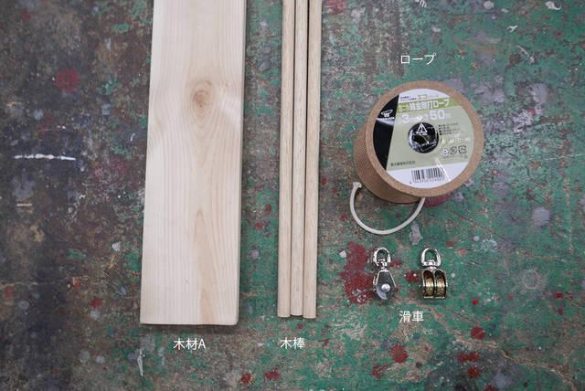家でもキャンプでも使いたい!お手製ハンギングドライヤーラックの作り方!