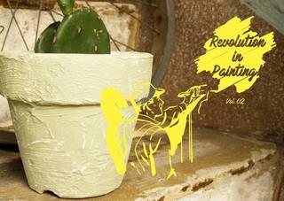 平凡な植木鉢を南仏風に!-下地塗料でDIYが変わる。リアル体験レポ Vol.2 | DIYer(s)