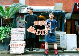 渋谷のハンバーガーの名店も店内をDIY!