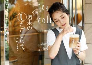アイスコーヒーで作るコーヒーカクテルはこちらから