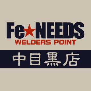 Fe★NEEDS中目黒店 公式HP
