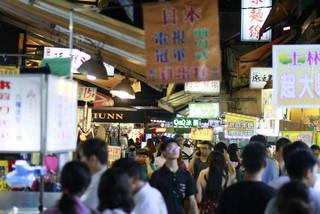 台湾へDIYを探しに!いざ弾丸取材旅! | DIYer(s)