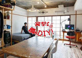 ベッド以外は、ほぼ手作りのお部屋 〜突撃!隣のDIY! vol.10〜 | DIYer(s)