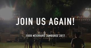 GOOD NEIGHBORS JAMBOREE 2017 | 2017年8月19日かわなべ森の学校