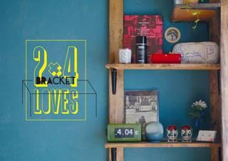 2×4材とL字ブラケットで棚作り!