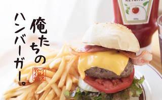 手作りハンバーガーの入門的自宅レシピ!
