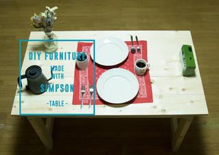シンプソン金具と規格材で作るDIYテーブル! | DIYer(s)