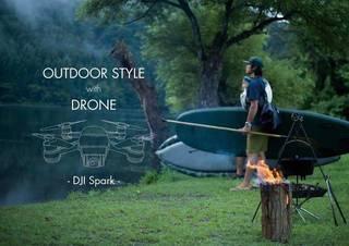 DJI Sparkで120%楽しむDIYなアウトドア! | DIYer(s)