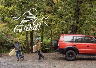 自作ギアでDIYキャンプを楽しもう!