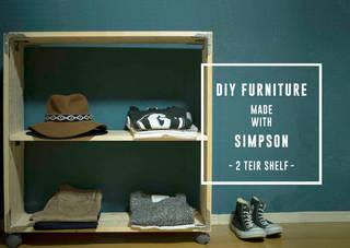 シンプソン金具と1バイ材で作るDIY2段棚!