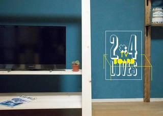 2x4材で作るDIYテレビボード! | DIYer(s)