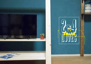 2x4材で作るDIYテレビボード!