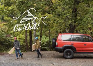 自作ギアでDIYキャンプをもっと楽しもう!