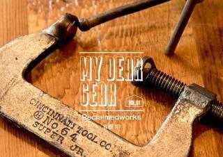 Reclaimed Works、古材の家具作りに欠かせぬ相棒【MY DEAR GEAR Vol.1】