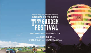 KNOCKING ON THE DOORS TINY GARDEN FESTIVAL 2018 | URBAN RESEARCH DOORS