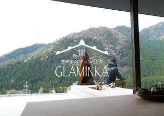 古民家×グランピング!都心で疲れたあなたに勧めるDIY宿:GLAMINKA | DIYer(s)