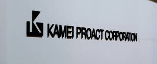 KAMEI PROACT CORPORATION