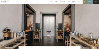 GOODIY|DIYできる空き家物件紹介サイト