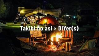 Takibi no asi - YouTube