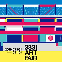 同時開催!「3331 ART FAIR 2019」